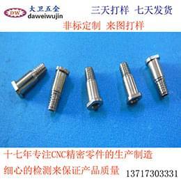 CNC加工精密五金配件的优势